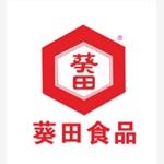 广州株社葵田贸易有限公司