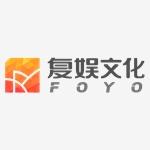 上海复娱文化传播股份有限公司