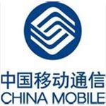 中国移动校园招聘