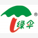 北京绿伞化学股份有限公司