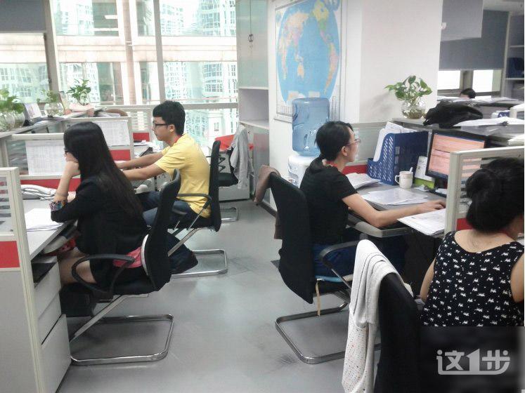 凯迪海运(深圳)有限公司