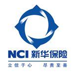 新华人寿保险股份有限公司重庆分公司校园招聘