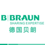 贝朗医疗(上海)国际贸易有限公司