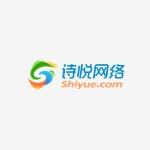 广州诗悦网络科技有限公司