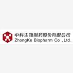 中科生物制药股份有限公司