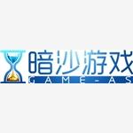 上海暗沙网络科技有限公司广州分公司校园招聘