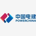 中国电建集团上海能源装备有限公司