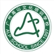廣州高山文化培訓學校招聘2019招聘