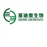 广州基迪奥生物科技有限公司