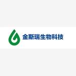 南京金斯瑞生物科技有限公司