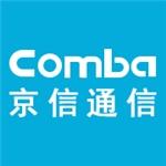 京信通信系统(中国)有限公司