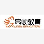 上海高顿教育校园招聘