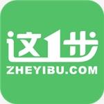 上海东东医疗器械有限公司校园招聘
