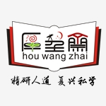火种文化传播(北京)有限公司