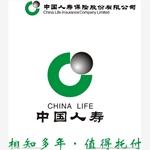 中国人寿保险股份有限公司校园招聘