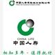 中国人寿保险股份有限公司合肥市分公司招聘综合业务经理