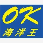 深圳市海洋王照明工程有限公司