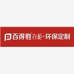 深圳市皓展装饰材料有限公司