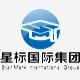 广州星标知识产权服务有限公司