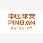 中国平安财产保险股份有限公司江苏分公司