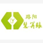 沈阳路阳会计服务有限公司