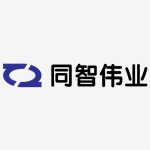 山东同智伟业软件股份有限公司