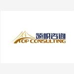 上海领帜企业管理咨询有限公司