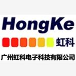 广州虹科电子科技有限公司校园招聘