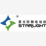 河南星光机房系统技术有限公司