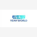 广州悦世界信息科技有限公司