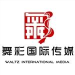 舞彩国际传媒校园招聘