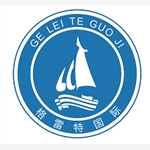 天津格雷特国际船舶管理有公司校园招聘