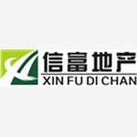 郑州信富房地产经纪有限公司建设路分公司