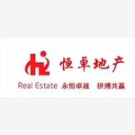 北京恒卓房地产经纪有限公司