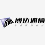 上海博达数据通信有限公司校园招聘