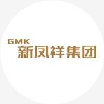 新凤祥控股集团有限责任公司