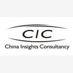 灼识企业管理咨询(上海)有限公司