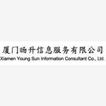 厦门旸升信息服务有限公司