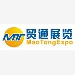 上海贸通展览服务有限公司