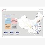 深圳市富润德供应链管理有限公司