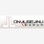 广州市欧美斯金利汽车座椅有限公司