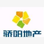 黑龙江省骄阳房地产经纪有限公司
