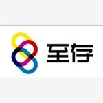 上海至存网络科技有限公司