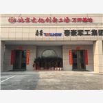 北京泰豪装备科技有限公司