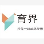 上海育界数码科技有限公司