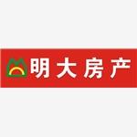 安徽明大房地产营销策划有限公司