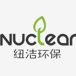 上海纽洁环保科技有限公司