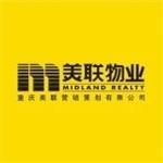 重庆美联营销策划有限公司校园招聘
