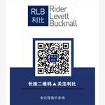 利比建设咨询(上海)有限公司北京分公司
