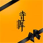 北京寺库商贸有限公司